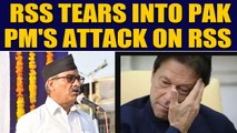 We wanted world to see RSS and India as one, Imran khan did it says senior RSS functionary