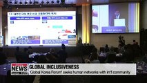 'Global Korea Forum' opens in Seoul to promote economic cooperation with int'l community