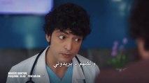 مسلسل الطبيب المعجزة الحلقة 5 الخامسة مترجمة اعلان