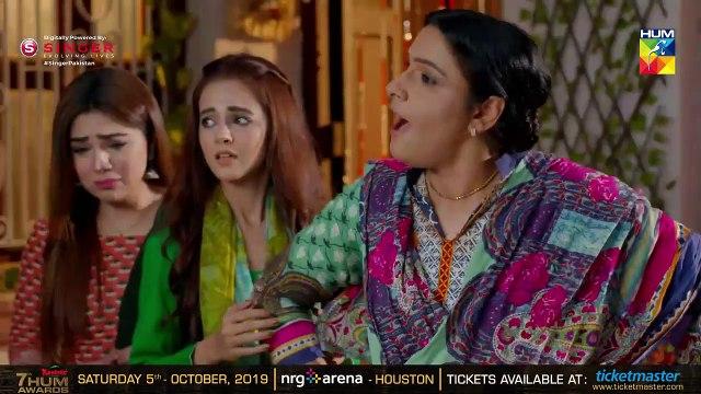 Resham Gali Ki Husna Episode  11 HUM TV Drama 29 September 2019