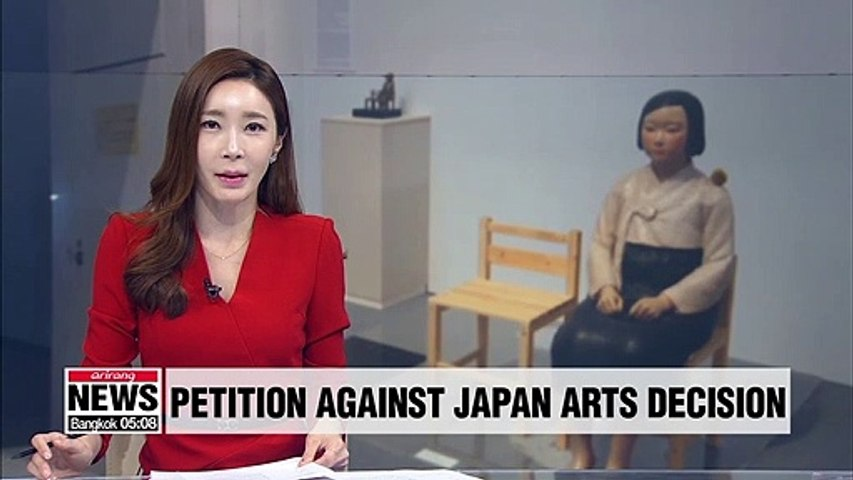 Petition seeking retraction of Agency for Cultural Affairs' decision not to pay subsidy to Aichi art festival