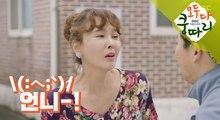 [Everybody say kungdari] EP54 sobbing Choi Soo-rin,모두 다 쿵따리 20190927