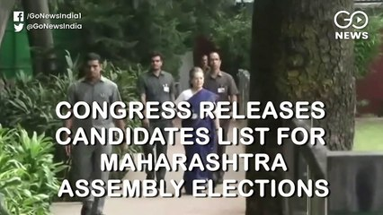 Maharasthra: Congress Releases Candidates List For Assembly Polls