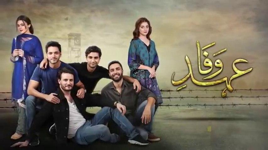 Drama Ehd-e-Wafa   Episode 2 - 29 Sep 2019 (ISPR Official)