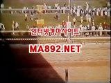 일본경마사이트 ma892.net#인터넷경마사이트 #경마일정 #경마사이트추천 #