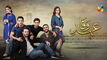 Ehd e Wafa Episode #02 - Digitally Presented by Master Paints HUM TV Drama 29 September 2019