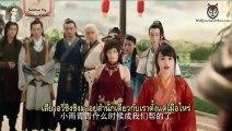 ซีรี่ย์ไต้หวัน Wei Wei Beautiful Smile  เวยเวย เธอยิ้มโลกละลาย ซับไทย ตอนที่ 7