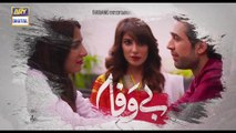 Bewafa Episode 4 | 30th  September  2019