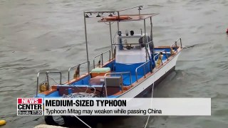 Typhoon Mitag to pass through Korean Peninsula on National Foundation Day