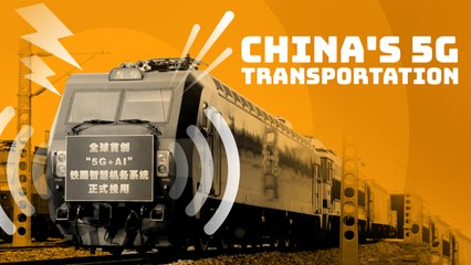 Cities around China get 5G on trains and buses