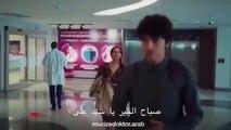 مسلسل الطبيب المعجزة الحلقة 4 إعلان 2 مترجم للعربية HD