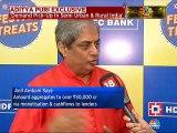Demand uptick seen in semi-urban and rural India: Aditya Puri