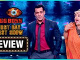 BIGG BOSS 13 First Episode First Day First Show Full Episode Review 29th Sep Telly Amma
