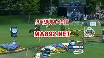 서울경마예상 ma892.net #스크린경마 #온라인경마게임 #경마정보