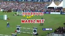 온라인경마 ma892.net #온라인경마게임 #일본경마 #한국경마사이트 #