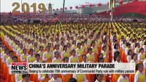 China celebrates 70th anniversary of Communist Party rule with military parade in Beijing