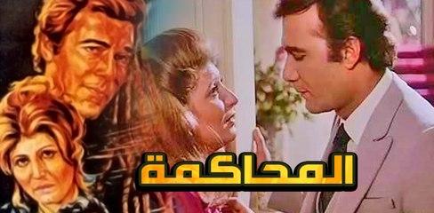 El Mahakama Movie - فيلم المحاكمة