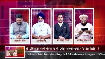 Chalant Masle | Episode 27-09-19 | Madandeep singh | Garv Punjab TV | Part 1