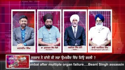 Chalant Masle | Episode 30-09-19 | Madandeep singh | Garv Punjab TV | Part 3
