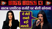 Bigg Boss 13: Koena Mitra breaks silence on her plastic surgery | FilmiBeat