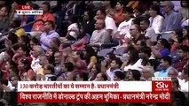 PM Narendra Modi's Speech | Howdy Modi Event | Address to Indian diaspora