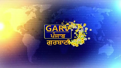 Anandpur Sahib Sikh Itihas De Paniya Cho | Garv Punjab Gurbani TV