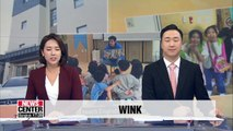 """Taking a closer look at Korea with """"WINK"""""""