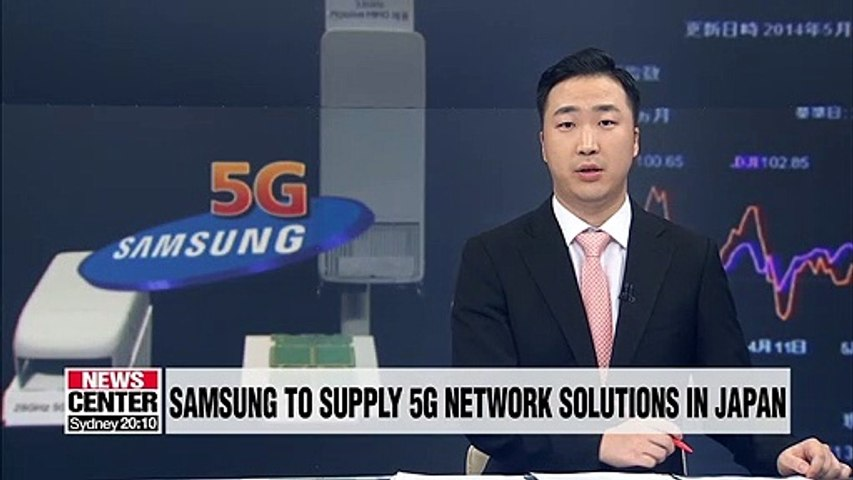 Samsung Electronics selected as 5G network solution provider for KDDI in Japan