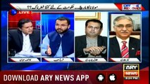 Off The Record | Kashif Abbasi | ARYNews | 1 October 2019