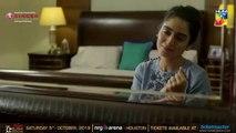 Naqb Zun Episode 15 HUM TV Drama 1 October 2019