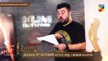 Naqb Zun Episode 16 Promo HUM TV Drama 1st October 2019