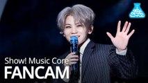 [예능연구소 직캠] SEVENTEEN - Fear (WOOZI), 세븐틴 - 독: Fear (우지) @Show! MusicCore 20190921