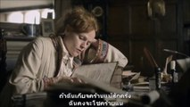 หนังเลสเบี้ยน The Secret Diaries of Miss Anne Lister Thai Sub 2