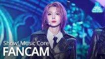 [예능연구소 직캠] Dreamcatcher - Deja Vu (DAMI), 드림캐쳐 - Deja Vu (다미) @Show Music Core 20190921
