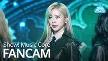 [예능연구소 직캠] Dreamcatcher - Deja Vu (JI U), 드림캐쳐 - Deja Vu (지유) @Show Music Core 20190921