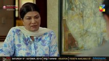 Naqb Zun Ep 15 H U M TV Drama 1 October 2019