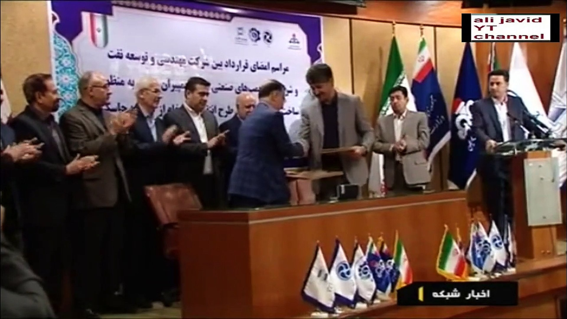 Iran West to East Oman sea pipeline & new oil export terminal ایران خط لوله نفت از غرب به دریای