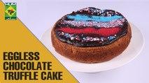 Eggless Chocolate Truffle Cake | Food Diaries | Masala TV Show | Zarnak Sidhwa