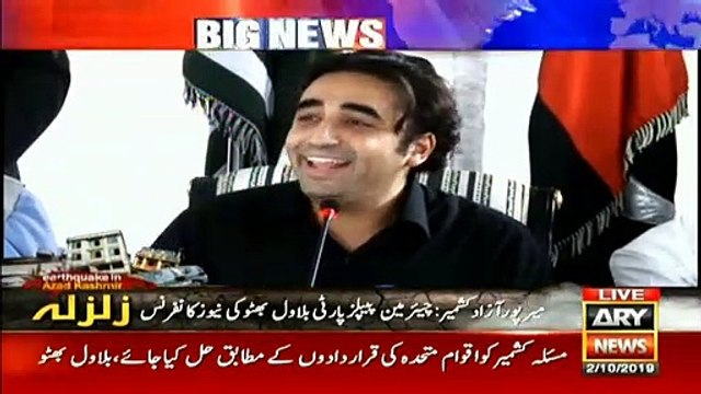 'PM Imran Khan's speech at UNGA was brilliant' says Bilawal