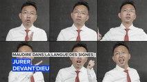 Apprenez à jurer devant Dieu dans la langue des signes.
