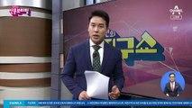 김진의 돌직구쇼 - 10월 3일 신문브리핑
