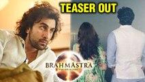Ranbir Kapoor And Alia Bhatt BRAHMASTRA TEASER Out Soon? | Amitabh Bachchan, Nagarjuna, Mouni Roy