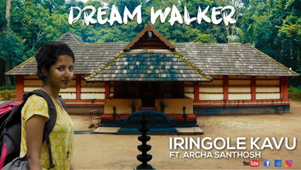 Dream Walker | Iringole Kavu Ft Archa Santhosh | Let's Dream Let's Walk