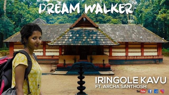 Dream Walker   Iringole Kavu Ft Archa Santhosh   Let's Dream Let's Walk