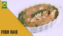 Fish Ras | Food Diaries | Masala TV Show | Zarnak Sidhwa