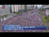[시사쇼 이것이정치다] 광화문 광장 꽉 채운 '조국 퇴진' 집회