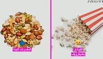 الأطعمة التي تزيد نسبة الإصابة بسرطان الثدي مقابل تلك التي تحميكِ منه