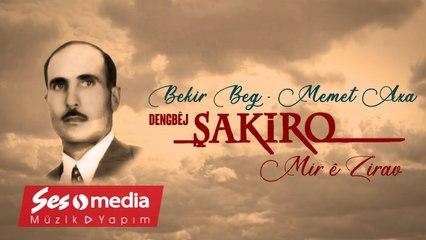 Dengbêj Şakiro - Bekir Beg - Memet Axa - [Archive, Vol. 20 © SesMedia]