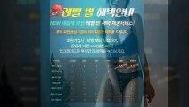 방패루비 RUBY▶️방패루비 루비 RUBY 출석체크 600만원 이벤트◀️루비문의 카톡: @ruby247▶️방패루비 루비 RUBY 출석체크 600만원 이벤트◀️방패루비 RUBY