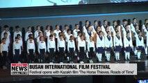 24th Busan International Film Festival kicks off on Thursday for 10 days of cinema fest